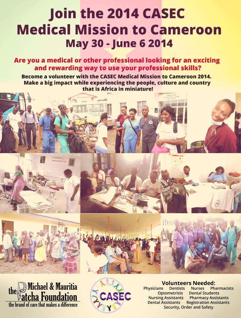 2014medicalmission3